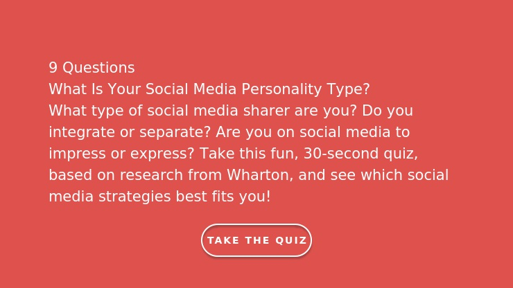 What type of social media sharer are you? Do you integrate or separate? Are you on social media to impress or express?